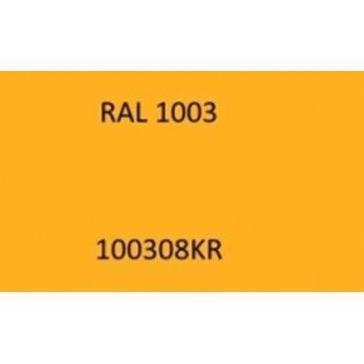 LAKIER ŻÓŁTY SYGNAŁOWY 1L URSUS C-330 C-360